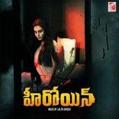 Heroine (Original Motion Picture Soundtrack) de Kamal Praveen Lalit Suresh