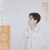 Bi Jiao Xing Fu von Jeffrey