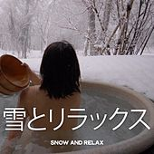 雪とリラックス (Snow And Relax) by Various Artists
