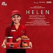 Helen (Original Motion Picture Soundtrack) by Shaan