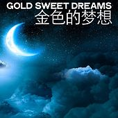 Gold Sweet Dreams (金色的梦想) by Various Artists