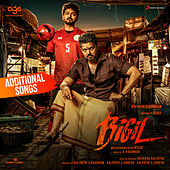 Bigil (Original Motion Picture Soundtrack (Additional Songs)) by A.R. Rahman