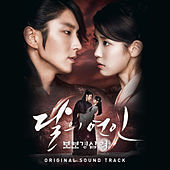 Moonlovers: Scarlet Heart Ryeo (Original Television Soundtrack) von Various Artists
