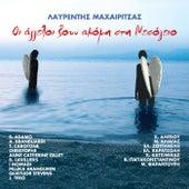 I Aggeli Zoun Akomi Sti Mesogio de Lavredis Maheritsas (Λαυρέντης Μαχαιρίτσας)