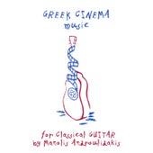 Greek Cinema Music For Classical Guitar von Manolis Androulidakis