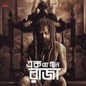Ek Je Chhilo Raja de Indraadip Dasgupta