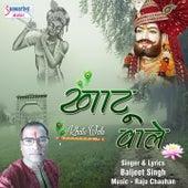 Khatuwale de Baljeet Singh
