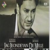 Jag Jeondeyan De Mele von Aman Hayer