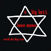 Bo$$ Moves by Israel Houghton