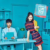 Introverted Boss (Original Television Soundtrack) de Various Artists