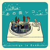 anomachi record by Indigo La End