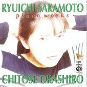 Ryuichi Sakamoto Piano Works by Various Artists