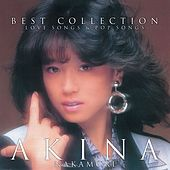 Best Collection Love Songs & Pop Songs by Akina Nakamori