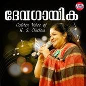 Devagayika by K. S. Chithra