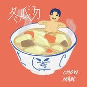 Wintermelon Soup by Chow Mane
