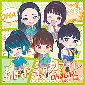 Ohayo No Smile von Oha Girl from Girls2