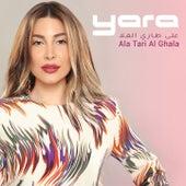 Ala Tari Al Ghala de Yara