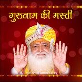 Guru Nam Ki Masti by Sant Shri Asharamji Bapu