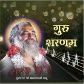 Guru Sharanam by Sant Shri Asharamji Bapu