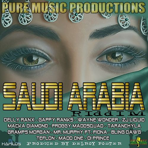 Saudi Arabia Riddim by Various Artists