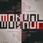 Manualism XIII von Various Artists