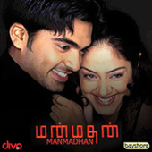 Manmadhan (Original Motion Picture Soundtrack) de Yuvan Shankar Raja