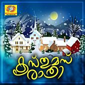 Christmas Rathri de Unnimenon, Sindhu Premkumar, Satheesh Babu, Akhila, Kester, FRANCO