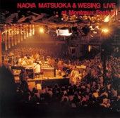 Live at Montreux Festival (1995 Remastered) de Naoya Matsuoka