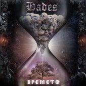 Времето de Hades