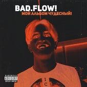 Мой альбом чудесный! von Bad Flow