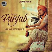 Fer Toh Punjab de Jatinder Jeetu