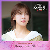 Chocolate,Pt.4(Original Television Soundtrack) de Ha Jin