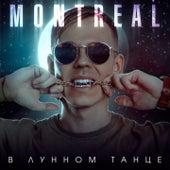 В лунном танце by Montreal