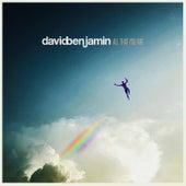 All That You Are de David Benjamin