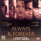 Always & Forever by Various Artists