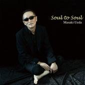 Soul To Soul by Masaki Ueda
