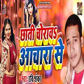 Chathi Chorawa Achara Se von Ravi Shankar