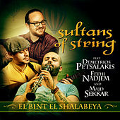 El Bint El Shalabeya by Sultans of String