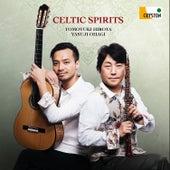 Oboe & Guitar de Hirota Tomoyuki