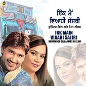 Ikk Main Viahhi Sajjri de Bombay Beats