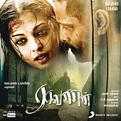 Raavanan (Original Motion Picture Soundtrack) by A.R. Rahman