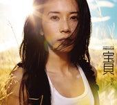 Precious de Karen Mok