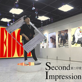 Second Impression di Riki
