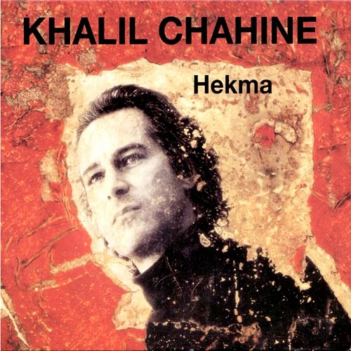 Hekma by Khalil Chahine