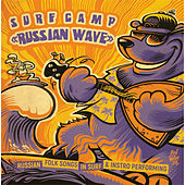 Surf Camp Russian Wave von Various Artists