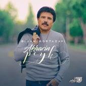 Akharin Peyk by Bijan Mortazavi