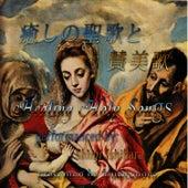 Healing Holy Songs by Shinji Ishihara