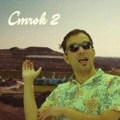 Cmrok 2 de Mašinko