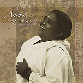 Amma Sings At Home, Vol.7 by Amma