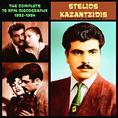 The Complete 1952-1963 Recordings, Vol. 1 (1952-1954) by Stelios Kazantzidis (Στέλιος Καζαντζίδης)